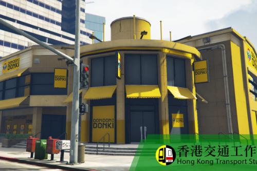 Hong Kong Donki 香港Donki [FiveM/GTA5]