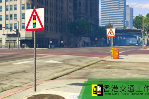 Hong Kong Road Signs (whole map) 香港路牌 (全地圖) [FiveM/GTA5]