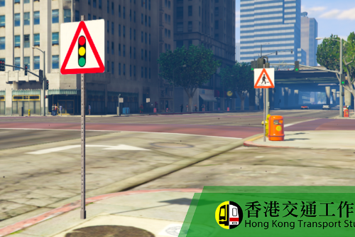 Hong Kong Road Signs (whole map) 香港路牌 (全地圖) [FiveM/GTA5]