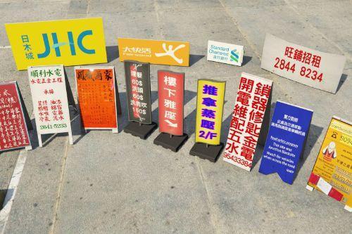 Hong Kong signs as Cyberpunk