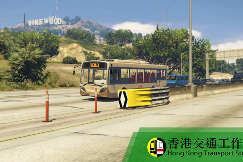 Hong Kong Style Crash Barrier (whole map) 香港風格防撞欄 (全地圖) [FiveM/GTA5]