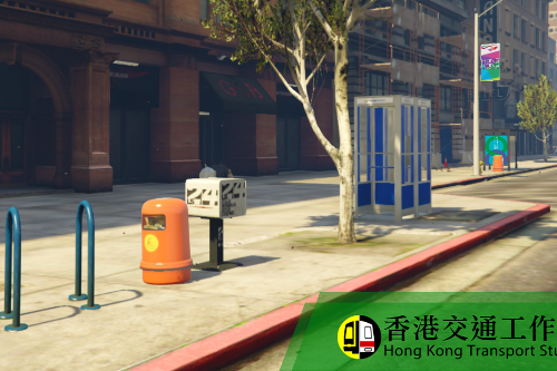 Hong Kong Style Street Facilities 香港風格街道設施套裝 [FiveM/GTA5]