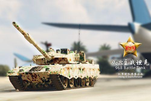 96B Battle Tank