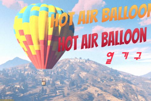 Hot Air Balloon as Blimp