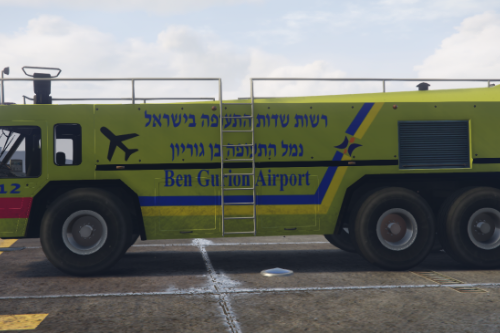 Hydramax AERV | משאית כיבוי אש שדה תעופה -  Fire Truk Air Port israel