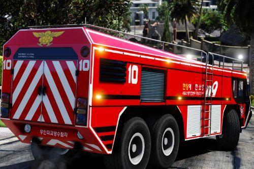 hydramax kr firetruck/하이드라맥스 한국 소방버전