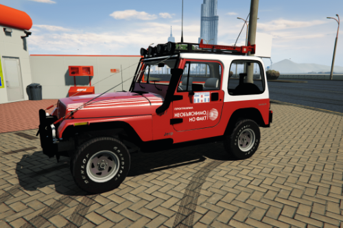 "Jeep Wrangler 1986 ""Inexplicable, but a fact"" Paintjob"