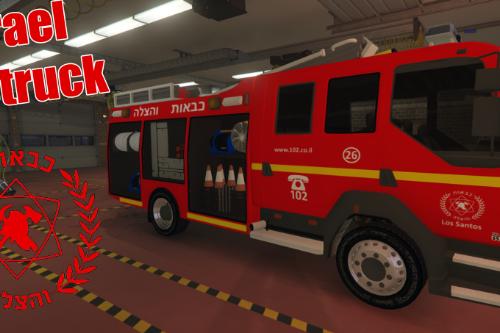 Israel Firetruck - Skin (Kabaiit)
