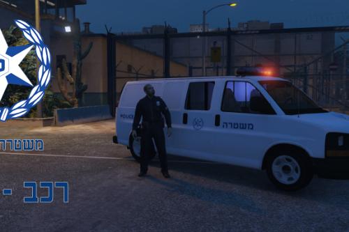 Israel Prisoner Transporter - Skin (YASAM Van)