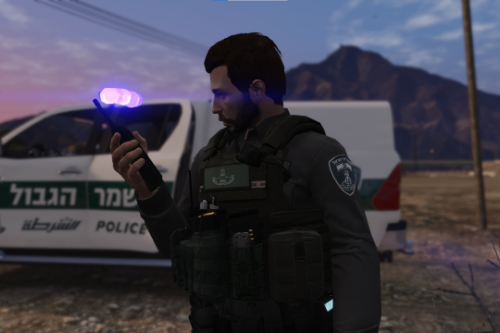 Israeli Border Police (MAGAV) Uniforms [EUP]
