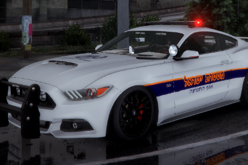 Israel Police Ford Mustang GT [Livery]