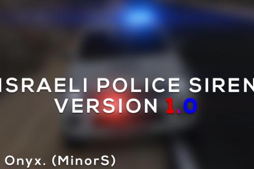 Israeli Police Siren || סירנת משטרה ישראלית