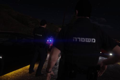 Israeli Police Vest [EUP]
