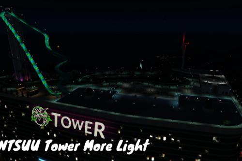 JANTSUU Tower More Light
