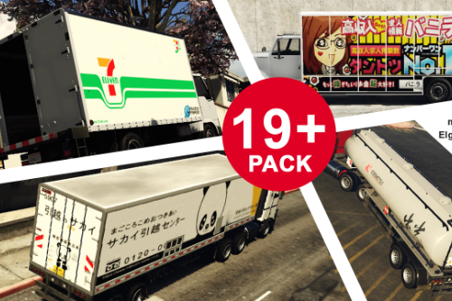 🇯🇵Japan Real Truck Pack 日本トラックパック