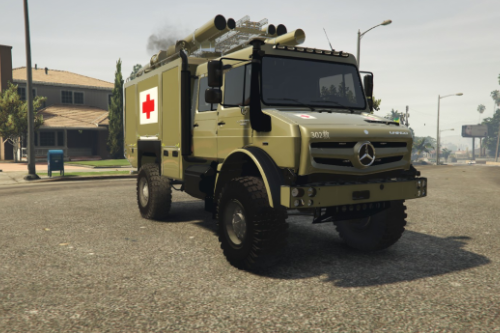 Japan Self Defense Force Ambulance Truck