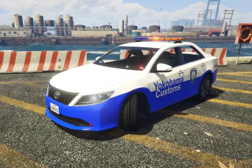 Japanese Customs Patrol Aurion