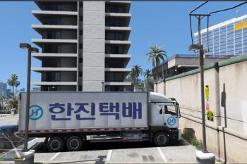 korea 한진택배 스킨 Hanjin Kurierhaut