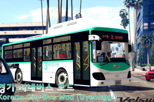 Korean City Bus 3 (Gyeonggi-do)
