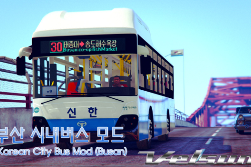Korean City Bus 30 (Busan)
