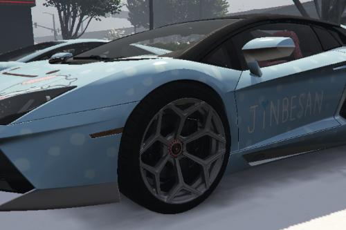 Livery for Lamborghini Aventador SAN-X Jinbesan