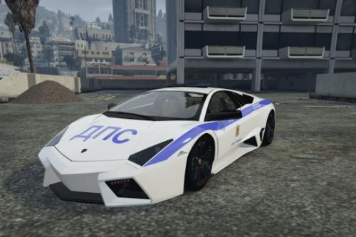 Lamborghini Reventon || Russian police paintjob