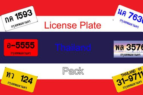 Thailand License Plate Pack