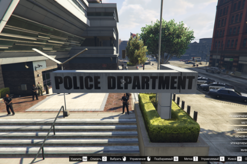 LSPD Improvements