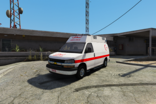 Ministry Of Health Oman Ambulance