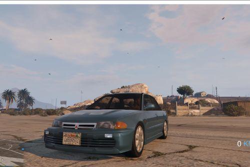 Mitsubishi Lancer 1994 [Replace] beta