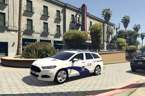 Ford Mondeo Chinese Police