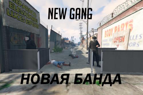 New Gang [Menyoo]