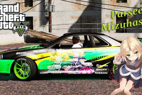 Nissan Skyline GT-R R34 Itasha Livery