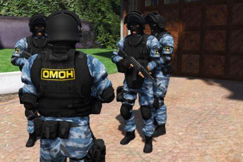 OMON (Russian)