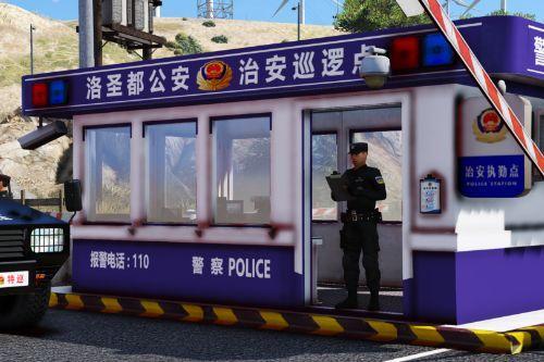 治安执勤点 Police Sentry Box