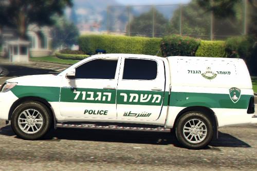 Police Toyota Hilux - טויוטה הילוקס משמר הגבול | PaintJob