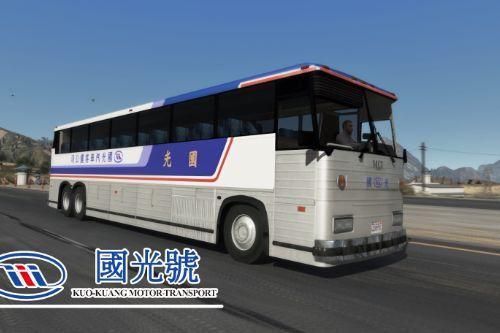 R.O.C (Taiwan)  灰狗國光號 MC-9 ( Kuo-Kuang Bus)