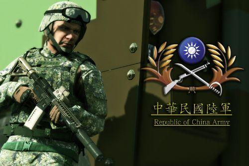 R.O.C (Taiwan) 中華民國陸軍-數位迷彩 (Republic of China Army )