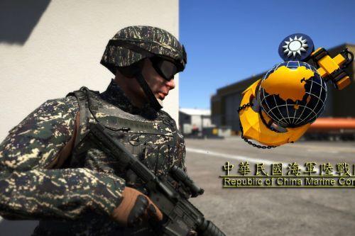 R.O.C (Taiwan) 中華民國海軍陸戰隊( Republic of China Marine Corps )