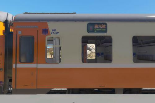 R.O.C (Taiwan) 台鐵 莒光號商務車廂  (TRA Chu-kuang Railroad car )