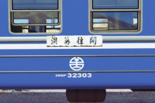 C083c6 5