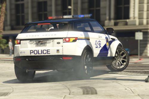 Range Rover Evoque Police Car
