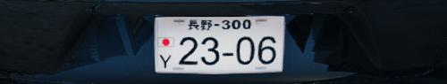 Real/Custom Japan License Plates