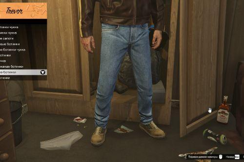 Remastered Niko's Bellic default boots for Trevor