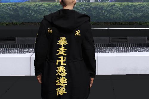 Sano Manjiro Uniform (Mikey Tokyo Revengers) MP MALE