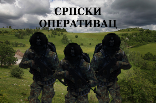 Serbian Operator (Retexture)