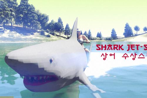 Shark Jet-ski