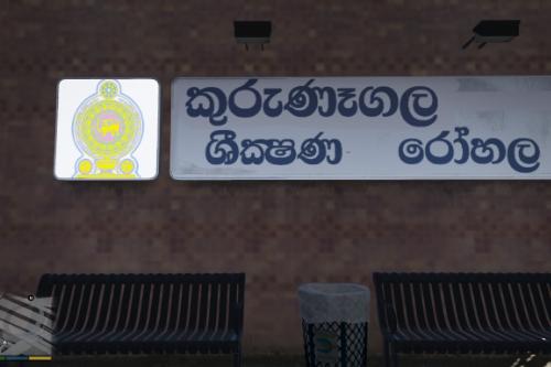 Sri lanka hospital retextured poster/signs