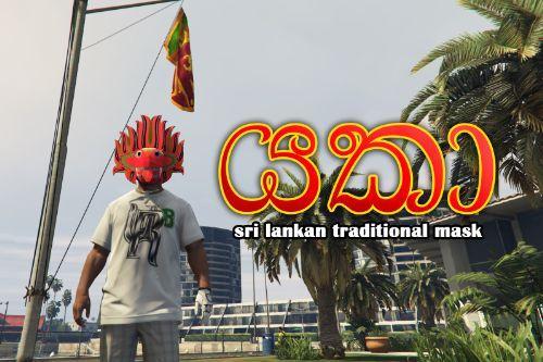 Sri lankan Traditional Mask - යකා වෙස්මූණ