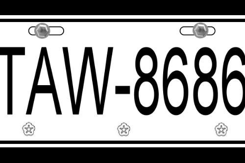 F8d208 車牌2